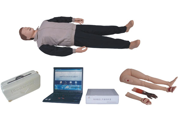 KAR/CPR600 CPR Training Manikin